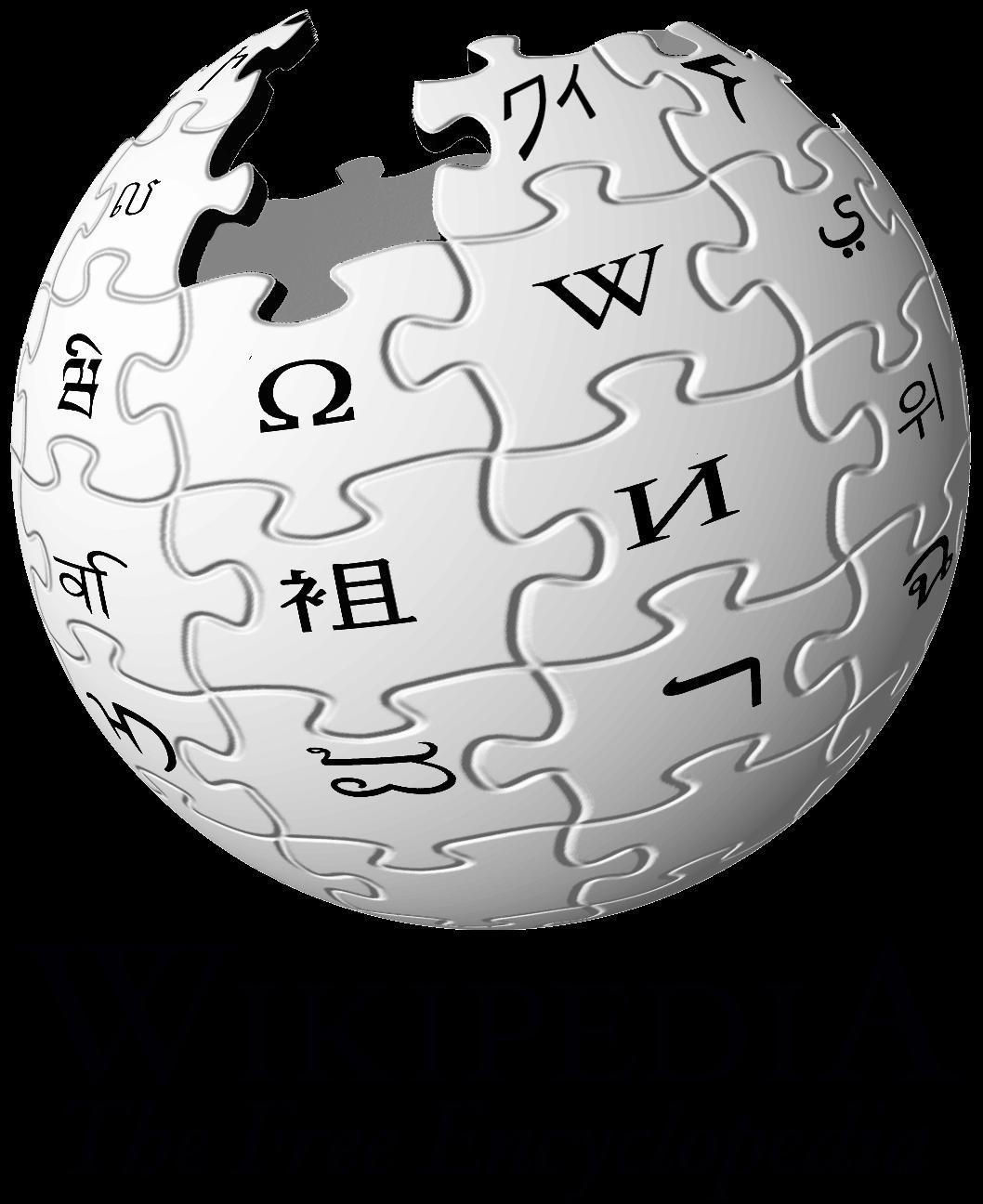 Educational Technology Online Learning Insights Circle Diagram Wikipedia The Free Encyclopedia Logo En Big